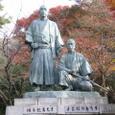 円山公園の坂本龍馬・中岡慎太郎の像
