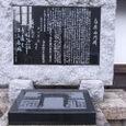 島原西門碑