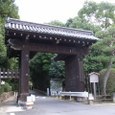 泉湧寺の総門